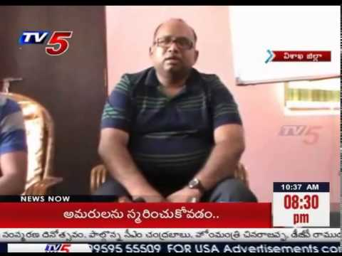 3 Maoists Killed by Tribals in Visakha Agency Area : TV5 News