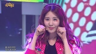 Gambar cover Girls' Generation - I Got A Boy, 소녀시대 - 아이 갓 어 보이, Music Core 20130202