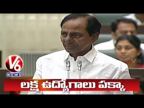 CM KCR Speaks On Government Jobs Recruitment  In Telangana Assembly | V6 News