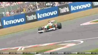 Formula 1 2009 - British Grand Prix