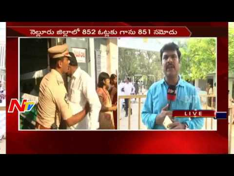 Tight Security for MLC Elections in Nellore || Camp Politics || Polling Ends || AP || NTV