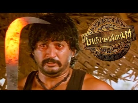 Mambattiyan Movie Scenes | Prashanth Fights With Goons |Prashanth Decides To Kill Kota Srinivasa Rao