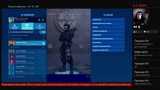 Стрим онлайн игры FORTNITE  |  Фортнайт  |  PS4