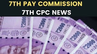 7th Pay Commission, 7th CPC news: 12 lakh Indian Railways employees to get Rs 17,951 bonus |NewsX