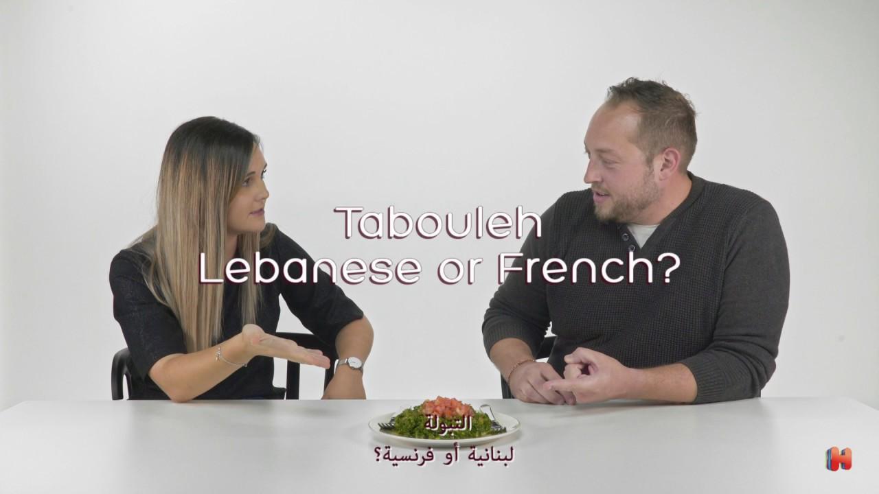 Tabouleh: Lebanese or French? - YouTube