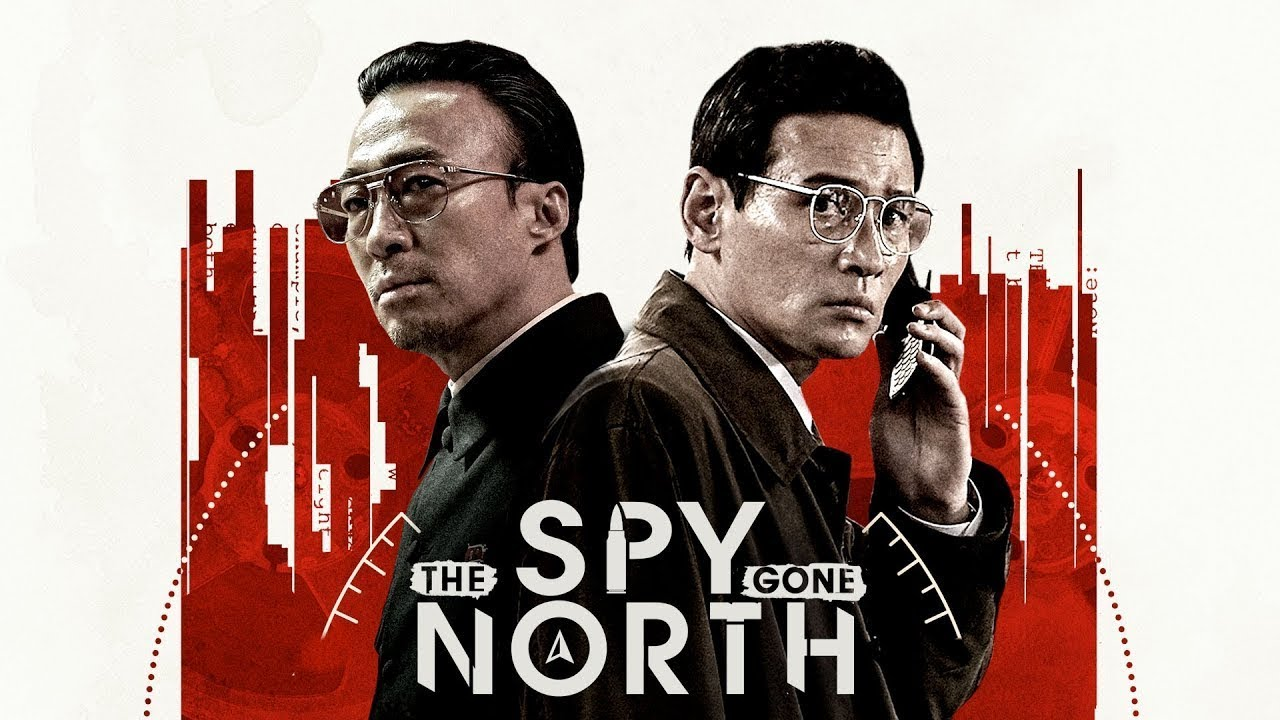 Download The Spy Gone North 2018