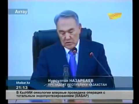 Кулибаева уволят