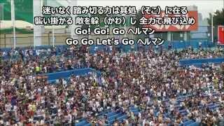 交流戦 ヤクルト×オリックス 2014.6.21.