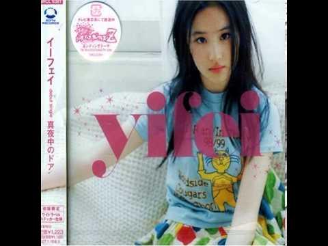 Liu Yifei 02. Brightly