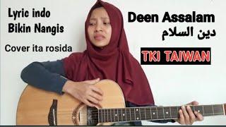 deen assalam cover by ita rosida lirik tki taiwan