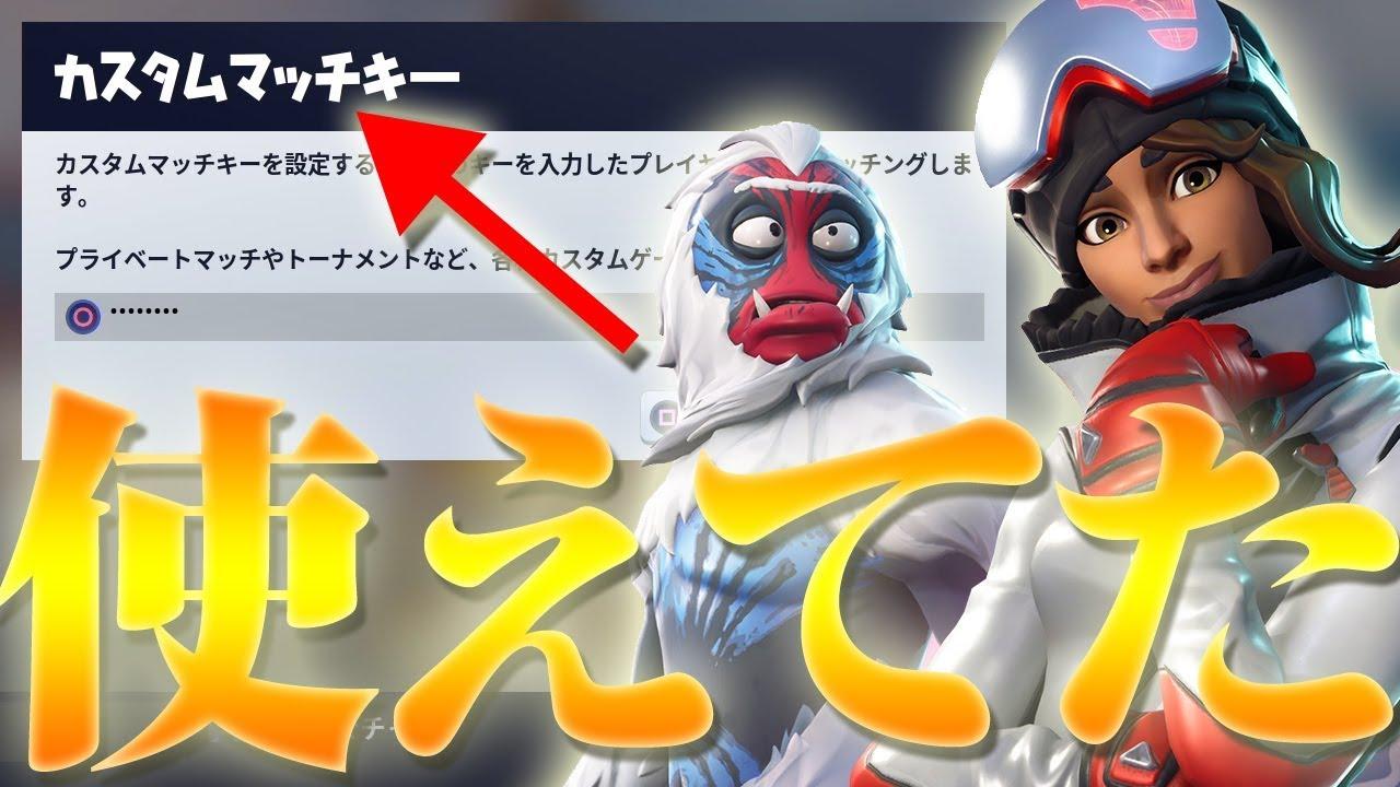 フォトナ カスタム マッチ カスタムマッチ主催の説明書【ver.1】