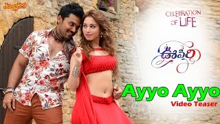 Oopiri is a family drama acted by king nagarjuna, karthi, thamanna, directed vamsi paidipally and music gopi sundar. enjoy stay connected with us!!...
