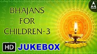 Bhajans For Children Volume 3 Jukebox - Devotional Bhajan Songs For Kids