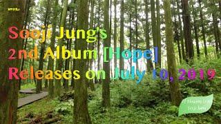 정수지(Sooji Jung) - 07 - Flowing Stars (teaser)