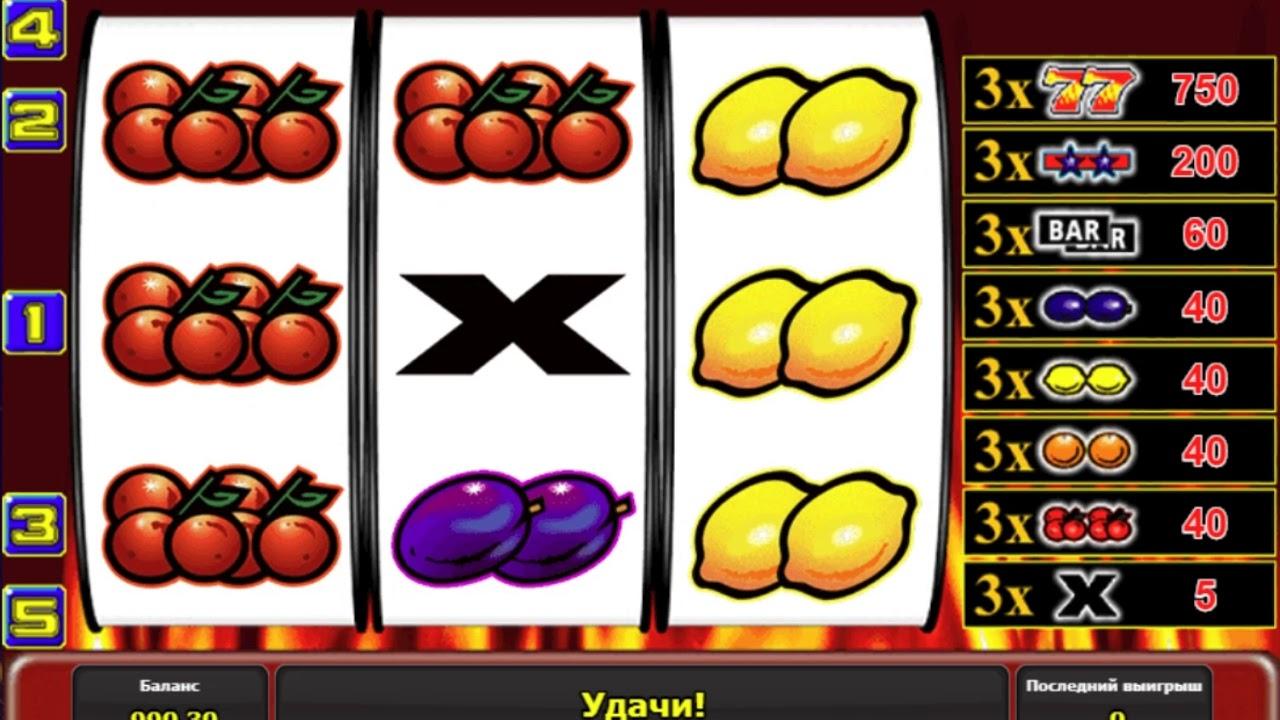 888 ігрові автомати онлайн безкоштовно