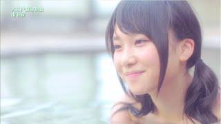 設定で『720p HD』にして頂くとより美しい画質でご覧頂けます。 「温泉...