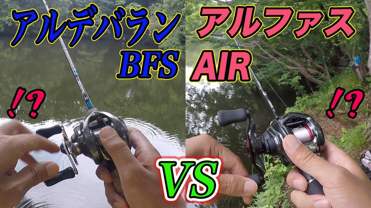Air tw ス アルファ