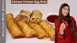 Chinese Chicken Egg Rolls  Egg Rolls Recipe  Kitchen With Amna