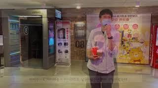 【퓨리움】 송파CGV에 퓨리움관 탄생!! - 사용후기편