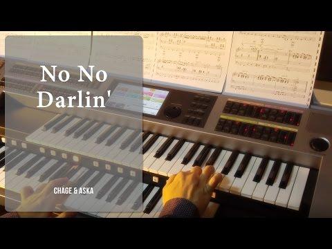 No No Darlin' - CHAGE and ASKA | Yamaha Electone Stagea ELS-02C