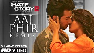 Hate Story 2 Aaj Phir Tumpe Remix Gujarati Version Ft.Hot Surveen Chawla | Aman Trikha, Khushbu Jain