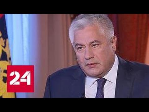 Колокольцев: об отставке главы ГИБДД