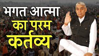 कबीर परमात्मा के अनमोल ज्ञान का प्रचार करना,हर भगत का परम् कर्तव्य है  Jagat Guru Rampal Ji Mharaj  
