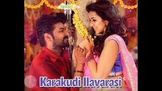 Kannu athu gun'u mathiri-|kalakalapu-2| whatsapp status lyrics video|