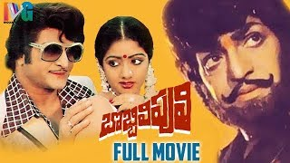 Video Bobbili Puli Telugu Full Movie | NTR | Sridevi | Dasari Narayana Rao | Indian Video Guru download MP3, 3GP, MP4, WEBM, AVI, FLV Oktober 2018