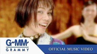 เหงาใจในต่างแดน - จินตหรา พูนลาภ【OFFICIAL MV】