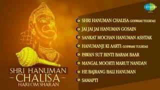 ||Shri Hanuman Chalisa By Hari Om Sharan Ji|| Full HD Video And Audio