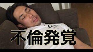 【衝撃】袴田吉彦に不倫発覚。不倫相手のグラビアアイドルは誰?「ジャニch」
