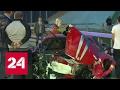 Виновник смертельной аварии звонил папе, пока горели машины