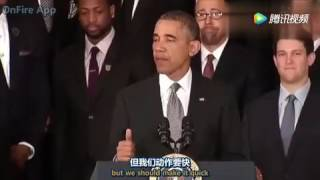 最愛籃球,最會打球,同時也是最喜歡噴垃圾話的總統!