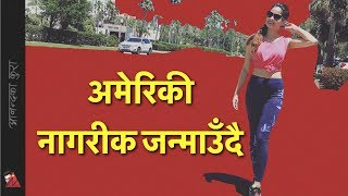 Yuna Upreti pregnant, After Nisha Adhikari another Nepali actress giving birth in USA