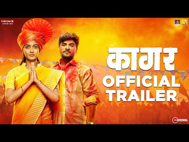 Kaagar Official Trailer | Rinku Rajguru, Shashank Shende, Shubhankar Tawde