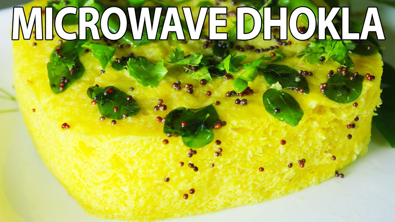 Instant microwave dhokla in 4 minutes soft spongy khaman instant microwave dhokla in 4 minutes soft spongy khaman dhokla recipe popular indian snack youtube forumfinder Gallery