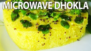 Instant Microwave Dhokla (In 4 Minutes) | Soft & Spongy Khaman Dhokla Recipe | Popular Indian Snack