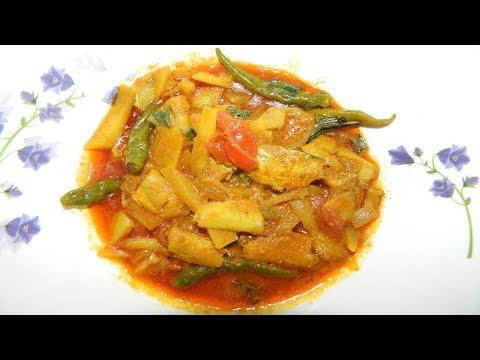 Mola Macher Chorchori | How to Cook Mola Fish Curry