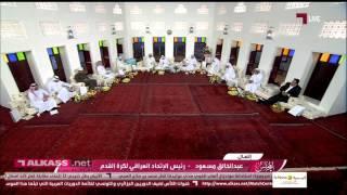 رئيس الاتحاد العراقي يرد على تصريحات الشيخ عيسى بن راشد