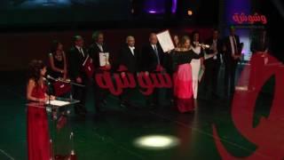 بالفيديو.. حفل توزيع جوائز المهرجان القومي للسينما