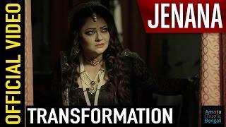 Jenana Bangla Movie || Transformation  Video Song | Rupanjana mitra,Sankar Chakr …