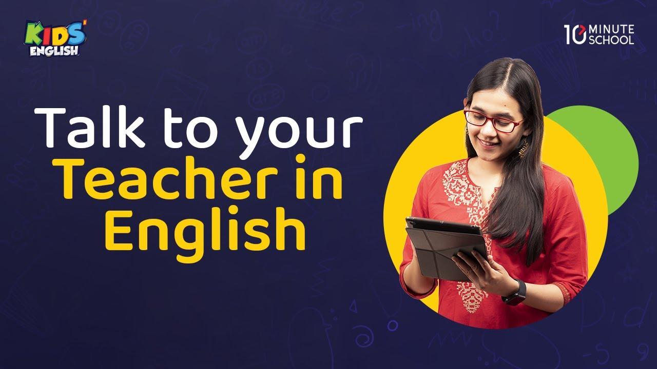 যেভাবে বাচ্চারা টিচারের সাথে ইংরেজিতে কথা বলবে | @Munzereen Shahid