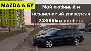 Mazda 6 GG GY Универсал   Опыт владения за 50000км   Плюсы, минусы,  обслуживание и слабые места