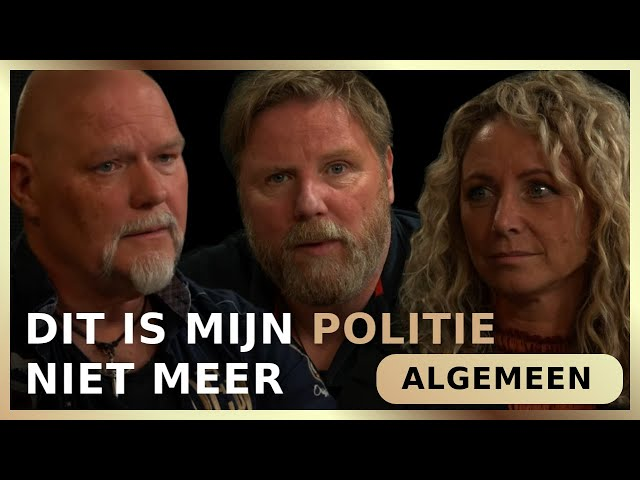 Dit is mijn politie niet meer - Erik van der Horst, Peter Cirk, Alice Besselink & Dennis Spaanstra