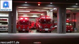 FIRE RESPONSE Tokyo Fire Department Shinjuku Fire Station