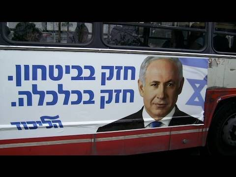 Israel: 18 families control 60% corporate equity
