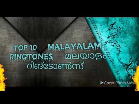 TOP 10 RINGTONES MALAYALAM [DOWNLOAD]. DOWNLOAD LINK IN DESCRIPTION. TOP 10 MALAYALAM RINGTONES.