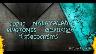 TOP 10 RINGTONES MALAYALAM [DOWNLOAD]. DOWNLOAD LINK IN DESCRIPTION. TOP 10 MALAYALAM RINGTONES.