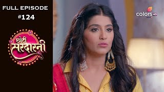 Choti Sarrdaarni - 12th December 2019 - छोटी सरदारनी - Full Episode